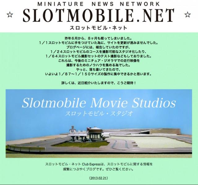 slotmobile-net