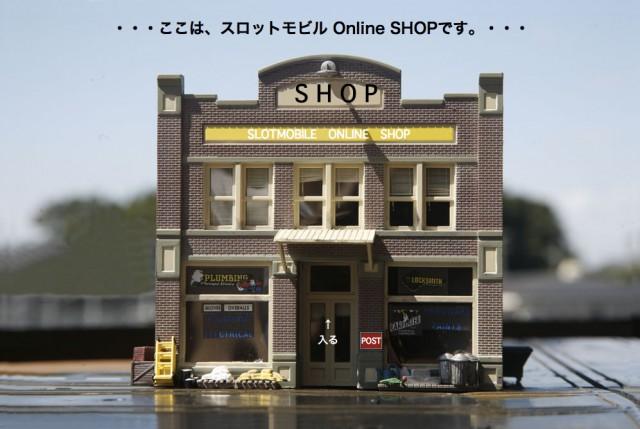 OnlineShop2010