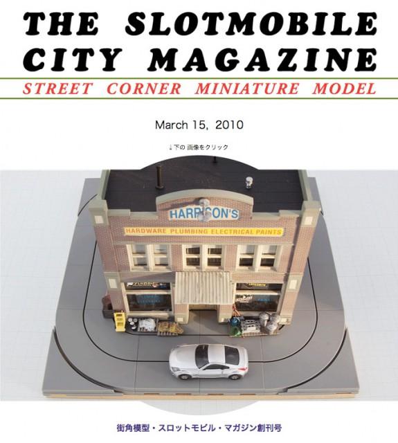 Slotmobile-Magazine